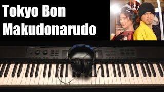 Japanglish/Tokyo Bon(Makudonarudo) - Namewee - Piano Version