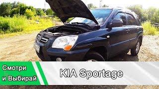 Вся правда о старом корейце KIA Sportage