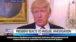 Новости США за 60 секунд. 23 июня 2017