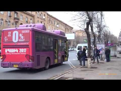 Buses In Yerevan, Armenia Երեւանում ավտոբուսների