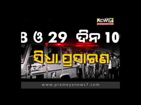 Vote Odisha Result watch News7 on 28th and 29th may 2016