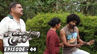 Deiyange Ratey | Episode 44 - (2018-09-29) | ITN Thumbnail