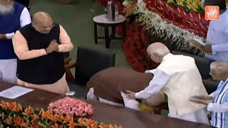 PM Modi Touches Feet Of Advani In Central Hall of Parliament BJP Lok Sabha YOYO TV Channel