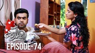 Thoodu | Episode 74 - (2019-05-28) | ITN Thumbnail
