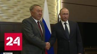 Назарбаев рассказал Путину, что Порошенко склонен к компромиссам(, 2016-08-16T20:19:32.000Z)