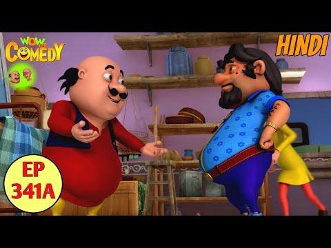 Motu Patlu 2019 | Cartoon in Hindi| Maan Na Maan Main Tera Mehman | 3D Animated Cartoon Series thumbnail