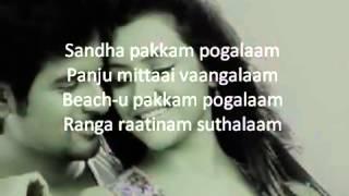 ♥ Ethir Neechal   Boomi Enna Suthudhe With Lyrics ♥
