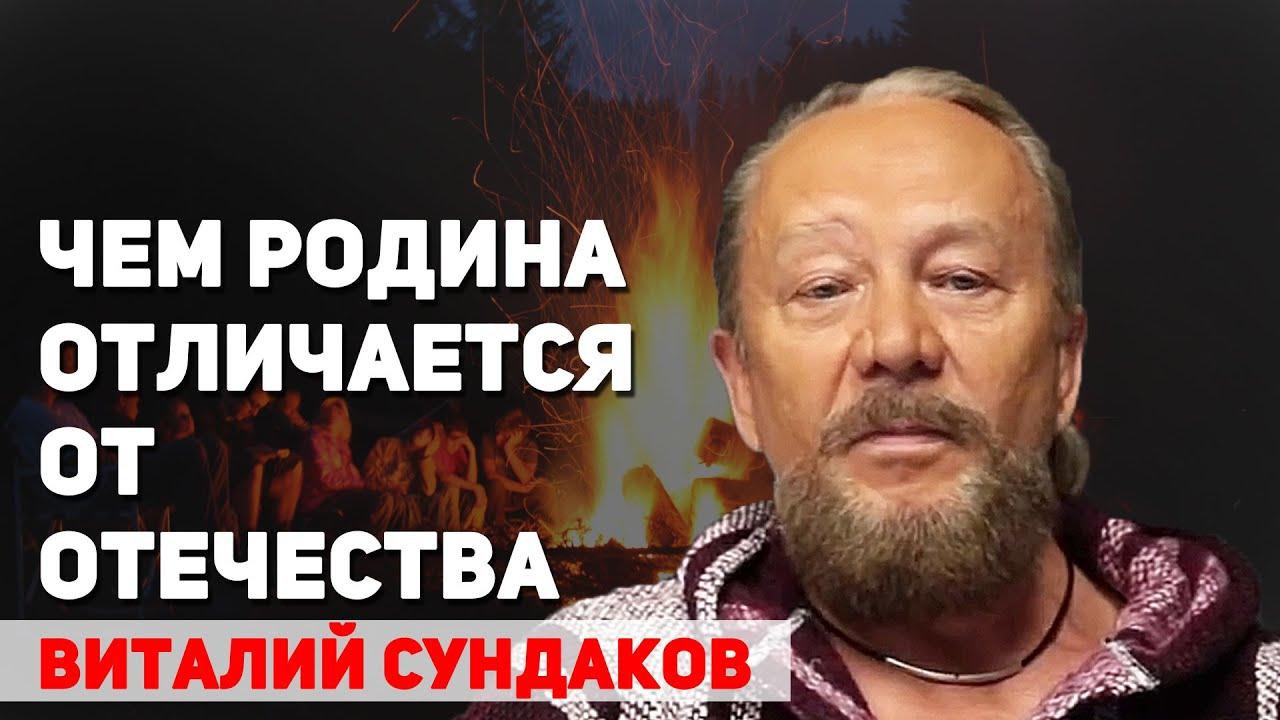 Фильм виталий нло сундаков обыкновенное Сундаков как