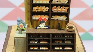 [Paper Craft] Kiki's Delivery Service: Bakery Speed Build