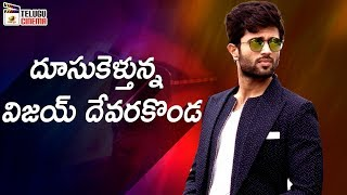Vijay Deverakonda Upcoming Movies Update | 2019 Tollywood Latest Updates | Mango Telugu Cinema