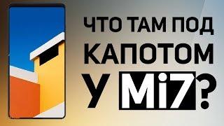 Характеристики Mi7, сетка анонсов Meizu, MacBook Air Retina, безрамочный бюджетный Honor (MADNEWS)