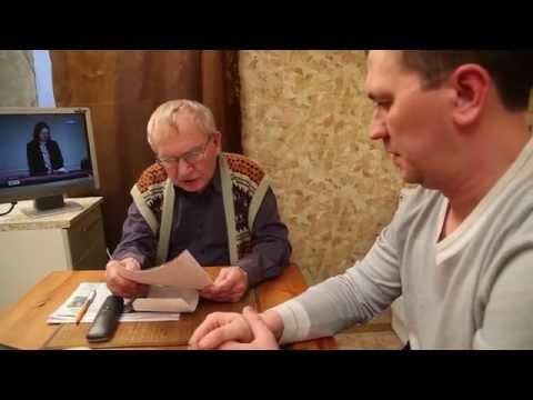 Пенсия по уходу за инвалидом 1 группы рб