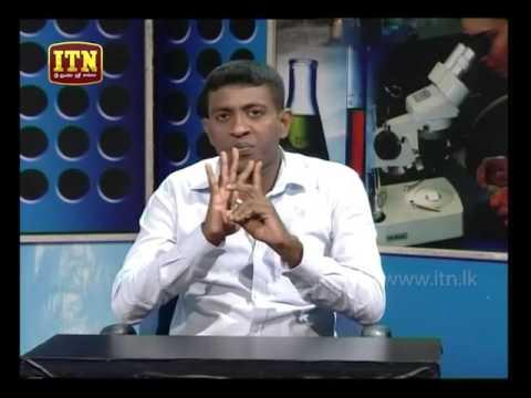 Thakshilawa – 2016-12-14 - A-L Communication & Media Studies
