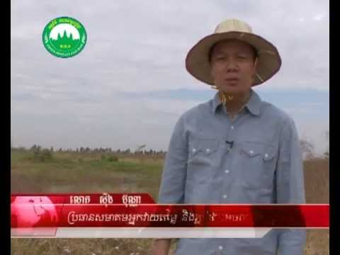 Khmer Property News Program #3