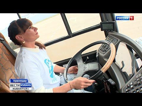 В Краснодаре водители автобусов состязаются в мастерстве