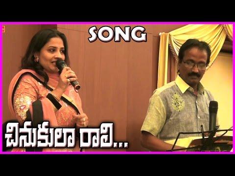 Chinukula Raali Song || Telugu Old Hit Songs / Latest Hit Songs / Old Songs / New Songs
