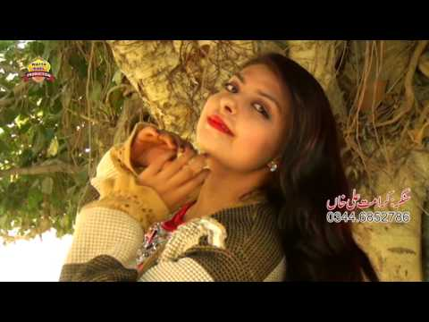 Zalim Dunia►Karamat Ali Khan ►Latest Punjabi And Saraiki Song 2017