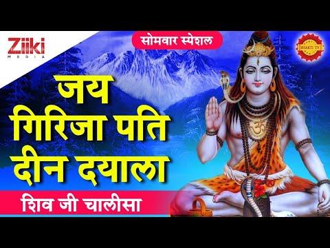 Video - https://youtu.be/xyR995xJYpc om jai shiree mahadev 🙏🙏🙏🙏🙏🌹🌹🌹🌹🌹good morning to all bhagto ko 🙏🙏🙏🙏🙏