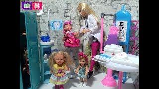 Сюрприз в конце урока. Катя и Макс веселая школа #Барби Про Школу Куклы в Школе
