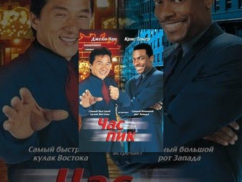 Доспехи бога 2 (1991) смотреть онлайн