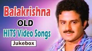 Non Stop Balakrishna Old Back 2 Back Video Songs Jukebox || Jukebox