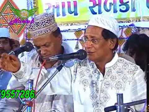 Salam Aap Par Saiyedi Ya Habibi, bade majid shola , chote majid shola