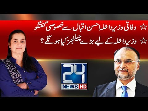 Nasim Zehra @ 8 - 21 October 2017 - 24 News HD