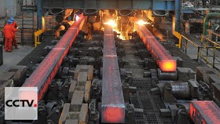 Steel Overcapacity: China to cut 150 mln tons of crude steel in 5 years