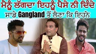 ਵੱਡੀ ਜੰਗ ! Master Saleem nu Babbal Rai da ਕਰਾਰਾ Jawab | Hun Dubara Bolle Sahi | DT NEWS