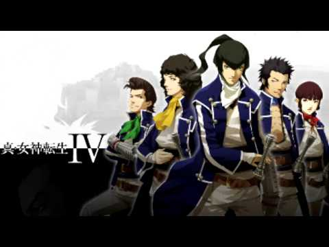 Shin Megami Tensei IV OST - Boss Battle Theme (Beginning Intact) [Extended]
