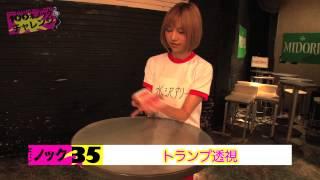 水沢アリー OFFICIAL BLOG : http://ameblo.jp/mizusawa-arie/entry-11...