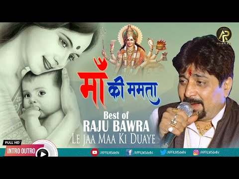raju babra mp3 song