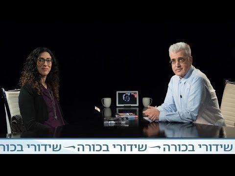חוצה ישראל עם קובי מידן - איילת צברי