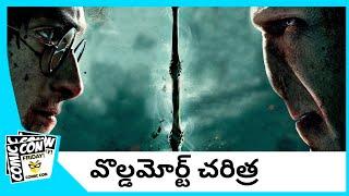 LORD VOLDEMORT Origins In Telugu | Harry Potter |Fridaycomiccon