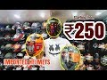 IMPORTED HELMET IN CHEAP PRICE | HELMET MARKET DELHI | AXOR | MT | LS2 | STUDDS | VEGA | STEELBIRD