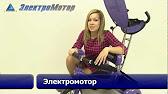 Авито калининград объявления товары для детей - YouTube