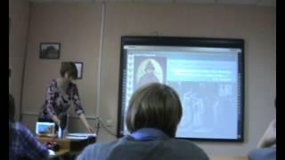 Урок истории в 10 классе с учителем Богдановой Ю.С.