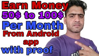 Earn money online 50$ to 100$ per month | with live proof