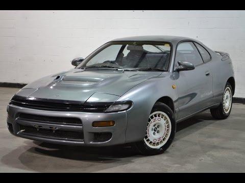 1992 Toyota Celica Gt Four Rc 8437 Youtube