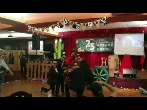 T&T Supermarket Calgary 2018 Annual party 夢幻女神-party2