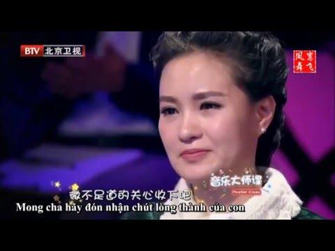 Cậu bé Trung Quốc - Hạo Hạo Hát về cha cảm động nhất năm