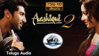 Aashiqui 2  Full Length Telugu Dubbed Movie  - #latesttelugumovie #telugumovie #lovemovie