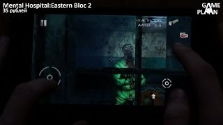 Mental Hospital: Eastern Bloc 2 - продолжение хоррора (Добрых снов, друзья)