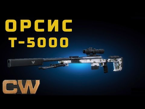 Download Youtube: Contract Wars - обзор на ОРСИС Т-5000 full custom