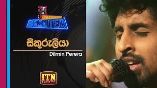 Acoustica Unlimited | Dilmin Perera - Sikuruliya | ITN