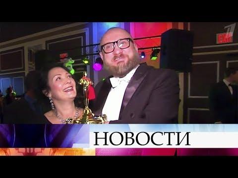 Россиянин Сергей Бурлаков получил в США спортивный «Оскар».