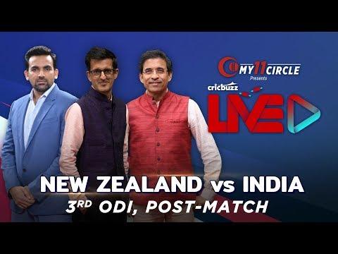Cricbuzz LIVE: New Zealand V India, 3rd ODI, Post-match Show