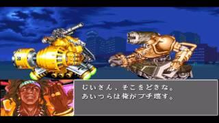 [TAS] Cyberbots: Fullmetal Madness - Riot