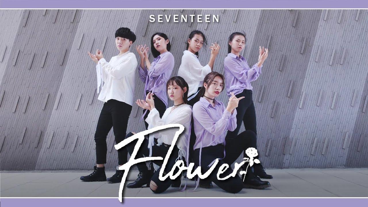 [4K] SEVENTEEN 세븐틴 - Flower Dance Cover by Taiwan Carats💎 // YO CINDY