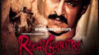 Rakht Charitra - Maar De